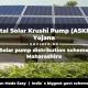 Atal Solar Krushi Pump (ASKP) Yojana