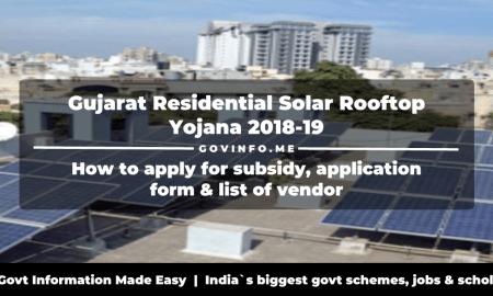 Gujarat Residential Solar Rooftop Yojana 2018-19