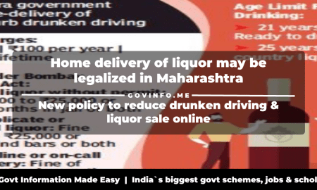 Home delivery of liquor may be legalized in Maharashtra