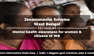 Janamanashe Scheme