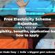 Rajasthan Free Electricity Scheme