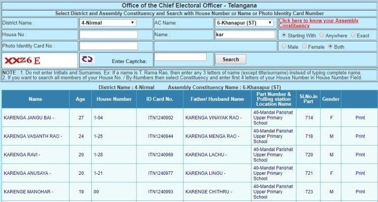 Search Telangana voter card by name, EPIC no, house no etc.