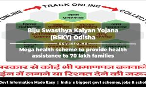 edistrict.delhigovt.nic.in - eDistrict Delhi Service Portal