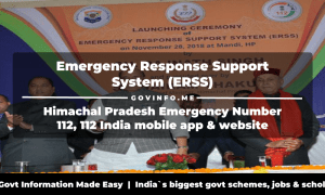 HP Emergency Response Support System (ERSS)