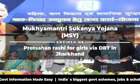 Mukhyamantri Sukanya Yojana (MSY) Protsahan rashi for girls via DBT in Jharkhand