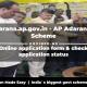adarana.ap.gov.in - AP Adarana 2 Scheme