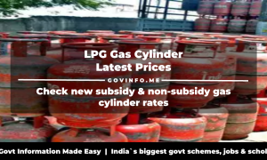 LPG Gas Cylinder Latest Prices