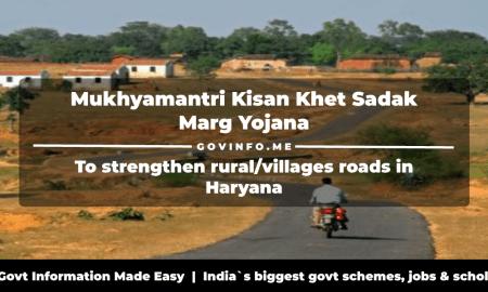 Mukhyamantri Kisan Khet Sadak Marg Yojana Haryana To strengthen rural roads