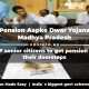 Pension Aapke Dwar Yojana Madhya Pradesh MP senior citizens to get pension at their doorsteps
