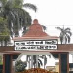 Mahatama Gandhi Kashi Vidyapith