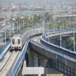 National Capital Region Transport Corporation Limited