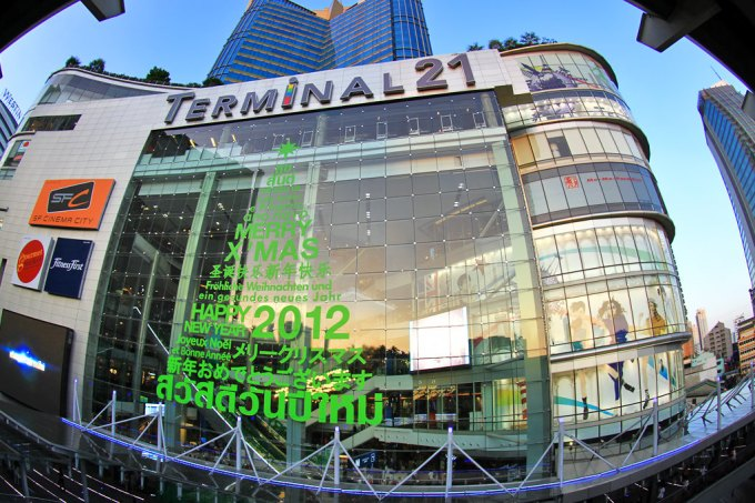 Image result for thai terminal 21