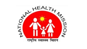 NHM Assam Certificate In Community Health Course