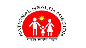 NHM Assam Staff Nurse Result