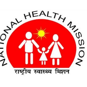 NHM Assam Recruitment 2020
