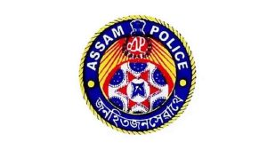 Assam Police Constable Examination