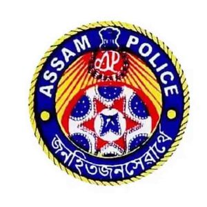 Assam Police Housing Corporation Ltd Recruitment