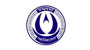 Damdama College Kamrup Recruitment