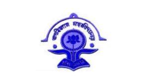 Khagarijan College Nagaon Recruitment