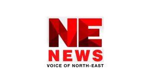 NE News Guwahati Recruitment