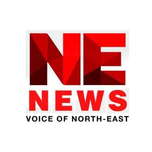 NE News Guwahati Recruitment