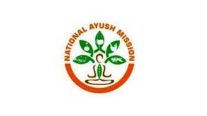 National AYUSH Mission Assam Recruitment 2020