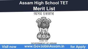 Assam High School TET Merit List 2020