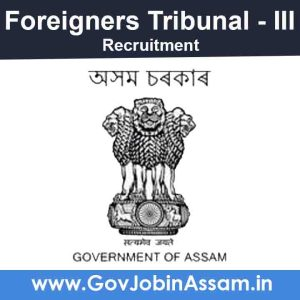 Foreigners Tribunal - III Barpeta Recruitment 2021