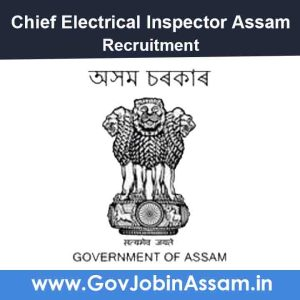 CEI Assam Recruitment 2021