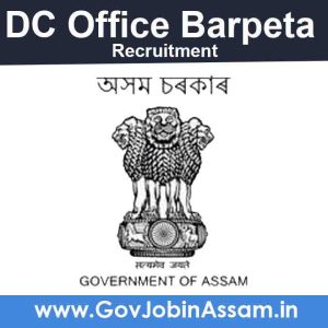 DC Barpeta Recruitment 2021