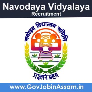 Navodaya Vidyalaya Recruitment 2021