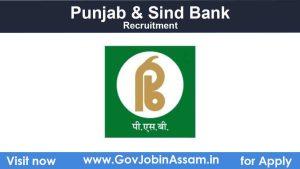 Punjab & Sind Bank Recruitment 2021