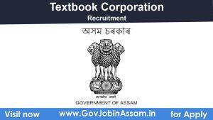 Textbook Corporation Recruitment 2021