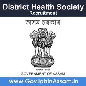 District Health Society Kokrajhar Recruitment 2021