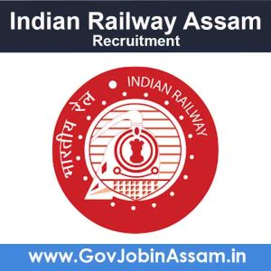 Indian Railway Sports Person Recruitment 2021