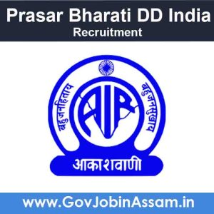 Prasar Bharati DD India Recruitment 2021