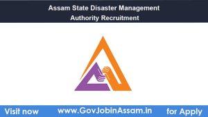ASDMA Recruitment 2021