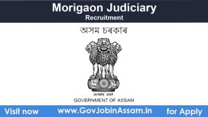 Morigaon Judiciary Recruitment 2021