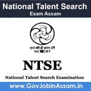 NTSE Assam Result 2021