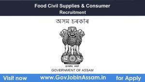 Food Civil Supplies & Consumer Affairs Recruitment 2021