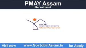 PMAY Assam Recruitment 2021