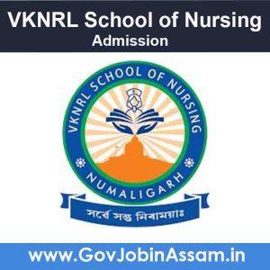 VKNRL School Of Nursing Admission