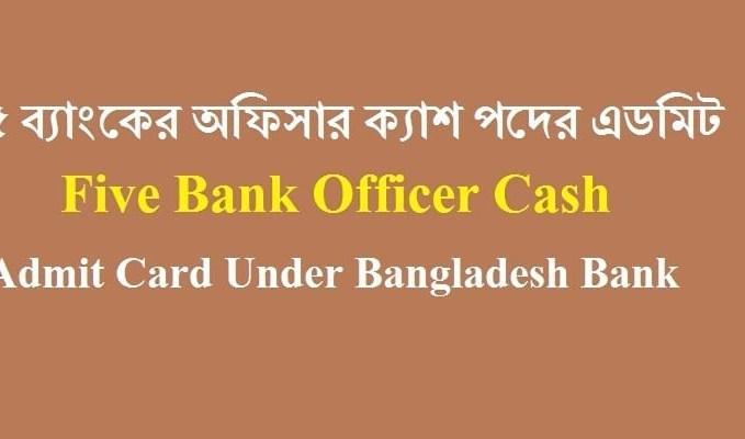 Five Bank Officer Cash Admit Card