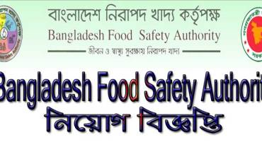 Bangladesh Food Safety Authority Job Circular