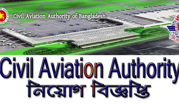 Civil Aviation Authority JobCircular