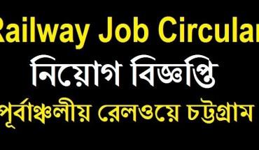 ob Circular BD Railway Eastern Area Chattagram