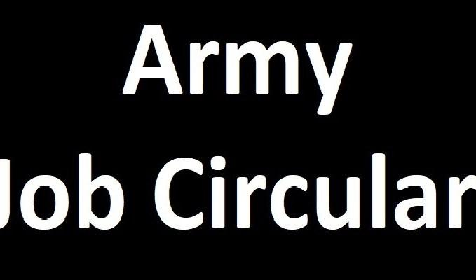 Army Medical College Job Circular Major