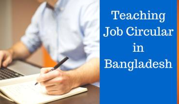 Teaching Job Circular in Bangladesh