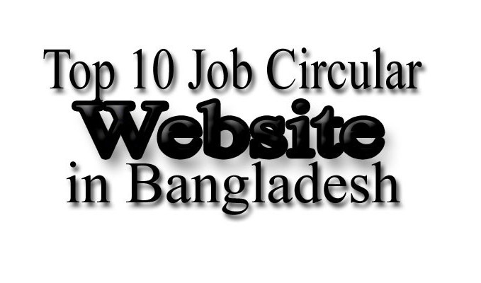 Top 10 Job Circular website in Bangladesh