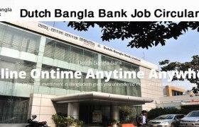 Dutch Bangla Bank job circular 2019 how to apply online